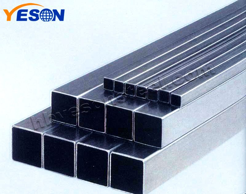 Black Steel Square Pipe
